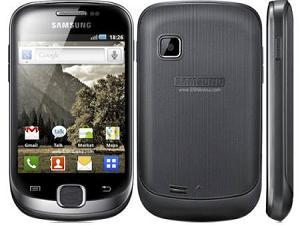 काफी स्मार्ट है सैमसंग का गैलेक्सी फिट स्मार्टफोन