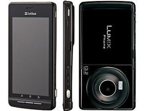 डिजिटल कैमरे को टक्कर देने आ रहा है पैनासोनिक स्मार्टफोन