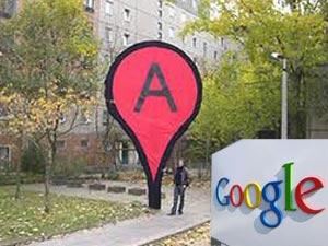 गूगल ने मैपिंग सेवा को बनाया और बेहतर