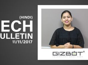 Tech Bulletin : Samsung galaxy j7 max, Vivo upcoming smartphone, Gionee M7 power launch और...