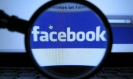 फेसबुक प्रोफाइल का डेटा कैसे करें सेव ?