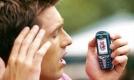 आपकी रातों की नींद उड़ा सकता है मोबाइल फोन