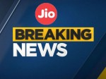 JIO यूजर्स को झटका, अब नहीं मिलेगी 3 महीने फ्री सेवा