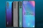Huawei P30: जानिए कब लॉन्च होगा यह नया फ्लैगशिप स्मार्टफोन