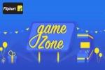 फ्लिपकार्ट के इस गेम ज़ोन के बारे में आप जानते हैं...?