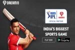 IPL 2019: Dream 11 के जरिए मैच देखते हुए ऐसे कमाएं लाखों रुपए