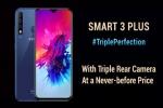 6,999 रुपए में लॉन्च हुआ ट्रिपल कैमरा सेटअप वाला स्मार्टफोन