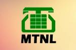 MTNL पर भी पड़ा Jio का असर, ब्रॉडबैंड प्लान में किया बदलाव