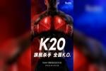28 मई को लॉन्च होगा शाओमी का पहला फ्लैगशिप स्मार्टफोन Redmi K20