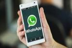 WhatsApp पर ऑनलाइन आए बिना अपने दोस्तों को कैसे करें रिप्लाई