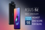 Asus 6z इंडिया में हुआ लॉन्च, जानिए इसके कुछ खास फीचर्स और कीमत