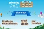 Amazon Prime Sale हुई शुरू, डिस्काउंट और ऑफर्स से भरपूर
