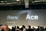 Oppo Reno Ace जल्द होगा लॉन्च, पढ़िए और जानिए इस स्मार्टफोन की कुछ खास बात