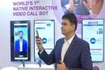 Jio ने पेश किया दुनिया का पहला आर्टिफिसियल इंटेलिजेंस वाला वीडियो कॉल असिस्टेंट