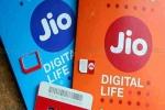 Jio ने बंद किए 19 और 52 रुपए वाले छोटे प्रीपेड रिचार्ज प्लान