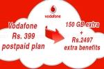 वोडाफोन के 399 रुपए वाले पोस्टपेड प्लान में होगा 2497 रुपए का अतिरिक्त फायदा