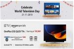 World Television Day पर अमेज़न कई स्मार्ट टीवी पर दिए खास ऑफर्स और डिस्काउंट