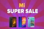 MI Super Sale- 4,999 रूपए में शाओमी स्मार्टफोन्स खरीदने का आज आखिरी दिन