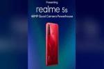 Realme 5s हुआ लॉन्च, 9,999 रुपए में 4 GB रैम और 48 MP सेंसर के साथ 4 कैमरों का सेटअप