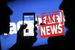 Facebook अब फेक न्यूज़ पर लगाएगा लगाम, भारत में शुरू हुआ फैक्ट चेक फीचर