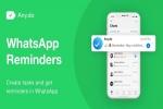 WhatsApp में आएगा Reminder फीचर, जानिए इसके लिए कैसे करनी होगी सेटिंग