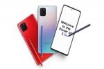 जादू की छड़ी के साथ लॉन्च हुआ Samsung Galaxy Note 10 Lite