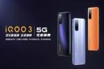 iQoo 3 का वीडियो टीज़र हुआ रिलीज, 48 मेगापिक्सल के साथ होगा 4 कैमरों का सेटअप