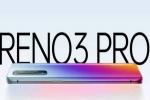 Oppo Reno 3 Pro की प्री-बुकिंग शुूरू, 44 MP के सेल्फी कैमरा के साथ 2 मार्च को होगा लॉन्च