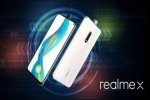 Realme X में भी आया नया अपडेट, जानिए अब कैसे काम करेगा ये स्मार्टफोन