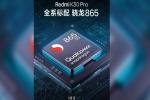 शाओमी के अगले इस 5G फ्लैगशिप स्मार्टफोन में होगा बेहद दमदार और लेटेस्ट प्रोसेसर