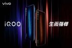 iQoo 3 होगा क्वालकॉम के सबसे दमदार प्रोसेसर से लैस, सामने आया टीज़र पेज