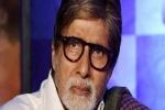 अमिताभ बच्चन ने जब फेक न्यूज़ को किया शेयर... तो जानिए उनके साथ क्या हुआ...!