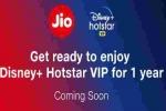 Jio कंपनी अब एक साल के लिए देगी Disney+ Hotstar VIP मुफ्त सब्सक्रिप्शन