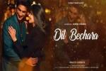 Dil Bechara Trailer रिलीज होते ही बना ट्रेंड नंबर 1, जानिए सुशांत के आखिरी फिल्म की बात