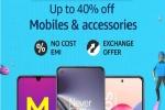 Amazon Prime Day Sale 2021: कुछ भी खरीदने से पहले ध्यान में रखें ये बातें
