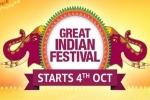 अमेजन ग्रेट इंडियन फेस्टिवल सेल होगी 4 अक्टूबर से शुरू, मिलेंगे भारी डिस्काउंट में प्रॉडक्ट