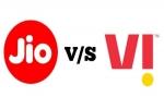 वोडाफोन आइडिया के 555 रुपये वाले प्लान के आगे फैल है Jio का 555 रुपये वाला प्लान