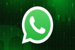WhatsApp कर रहा है iOS यूजर्स के लिए इस खास फीचर की बीटा में टेस्टिंग