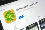 ऐपल ने हटाया अपने प्लेटफॉर्म से इस पॉपुलर कुरान ऐप को, जानें वजह