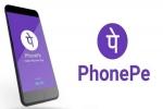PhonePe में बैंक अकाउंट कैसे जोड़ें, जानें स्टेप–बाय–स्टेप प्रोसेस