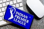 आईपीएल 2021 के फाइनल मैच को ऑनलाइन फ्री में कैसे देखें