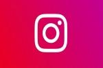 Instagram पर डिलेट किये गए मैसेज और पोस्ट को कैसे देखें, यहाँ जानें तरीका