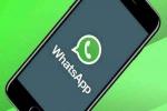 बुरी खबर, अब 1 नवंबर के बाद इन स्मार्टफोन में नहीं काम करेगा व्हाट्सएप, जानें वजह