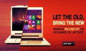वीकेंड ऑफर: फ्लिपकार्ट दे रहा है 8000 रुपए की छूट पुराने लैपटॉप पर