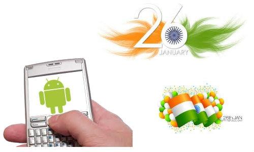 गणतंत्र दिवस के मौके पर डाउनलोड कीजिए ये टॉप 5 एंड्रायड एप्लीकेशन