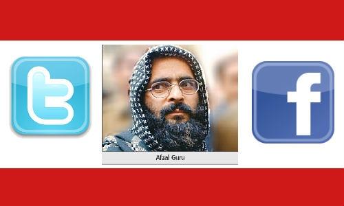 ट्विटर-फेसबुक पर छाए अफज़ल गुरु