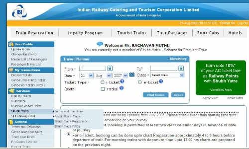 कम समय में कैसे बुक करें ट्रेन का तत्काल टिकट