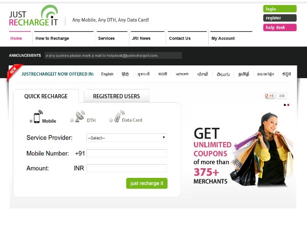 Review Of Mobile Prepaid Recharge Websites [The Smiles And ...