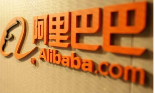 ई-कॉमर्स कंपनी ने वीबो में 18 फीसदी हिस्सेदारी खरीदी
