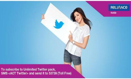 रिलायंस ने लांच किया 90 दिनों का फ्री ट्विटर ऑफर